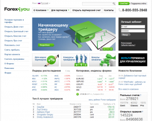 Форекс брокер Forex4you - Forex-broker-Forex4you-300x239