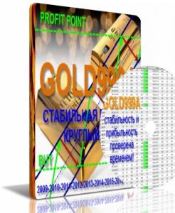 Торговая система УАТС-GOLD999A V 3.0 - Torgovaya-sistema-УАТС-GOLD999A-V-3.0-246x300