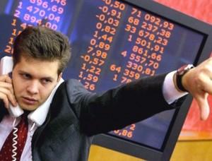 Chto takoe fondovyj rynok 300x228 Что такое фондовый рынок: подробное объяснение